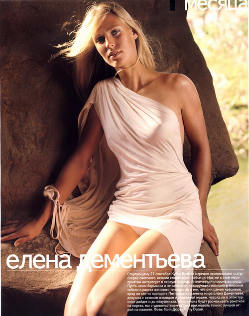Russia - Elena Dementieva
